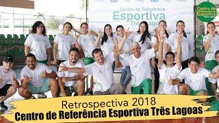Retrospectiva 2018 CRETL