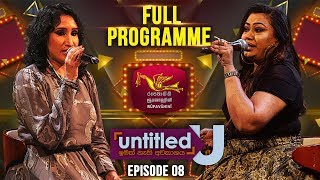 Untitled |Nirosha Virajini - Uresha Ravihari | Episode -08 | 2019-09-01 | Rupavahini Musical Video