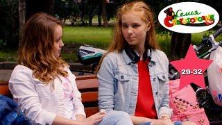 ДЕТСКИЙ СЕРИАЛ! Семья Светофоровых 2 сезон (29-32 серии) | Видео для детей
