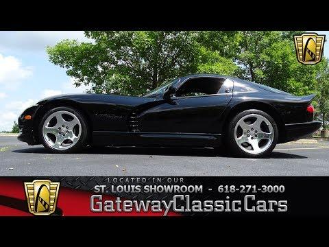 1999 Dodge Viper GTS Stock #7384 Gateway Classic Cars St. Louis Showroom