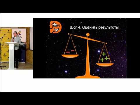 Какие люди нужны скрам команде, Виталий Калинин / PiterPy Meetup Recruitment