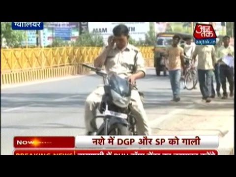 Gwalior: Drunk Police Constable Publicly Abuses MP's DGP And