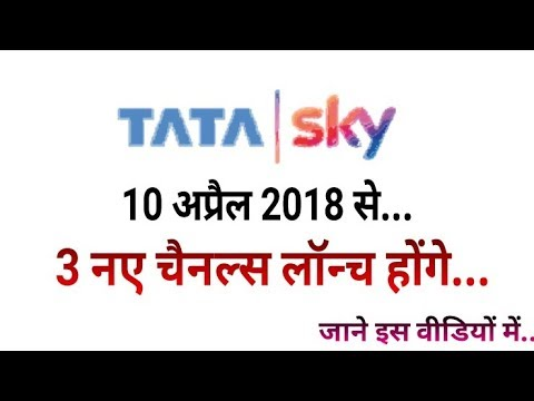 Good News: Tata Sky Launching 3 New Channels w.e.f 10th April 2018 (Must Watch)