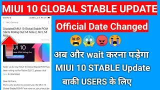 Miui 10 Stable Update Official Date Changed | Delay in 2nd Batch