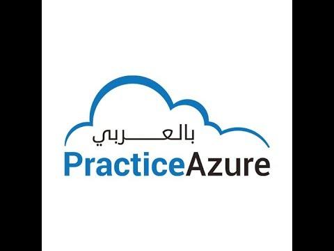 46. [Part 4] Azure SQL Database, Elastic Pool, Architect Shard Application