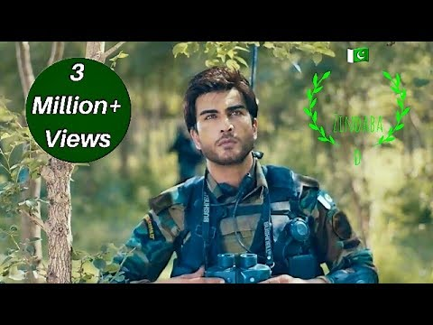 Pakistan Air Force Sher Dil Shaheen by Rahat Fateh Ali Khan and Imran Abbas