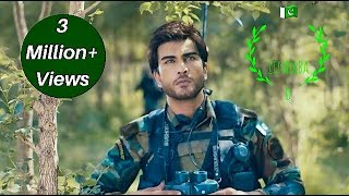 Pakistan Air Force Sher Dil Shaheen by Rahat Fateh Ali Khan and Imran Abbas thumbnail