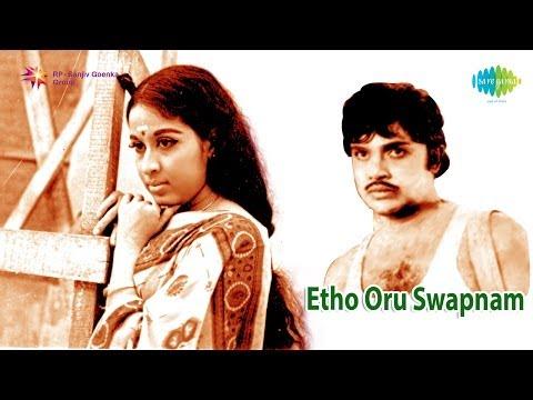 Etho Oru Swapnam | Poo Niranjal song