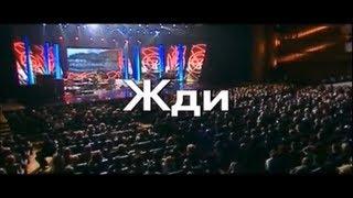 Стас Михайлов - Жди (Караоке Official video StasMihailov)