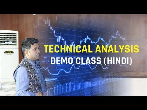 Learn Technical Analysis - Agrawal Stocks (Demo Class Hindi)
