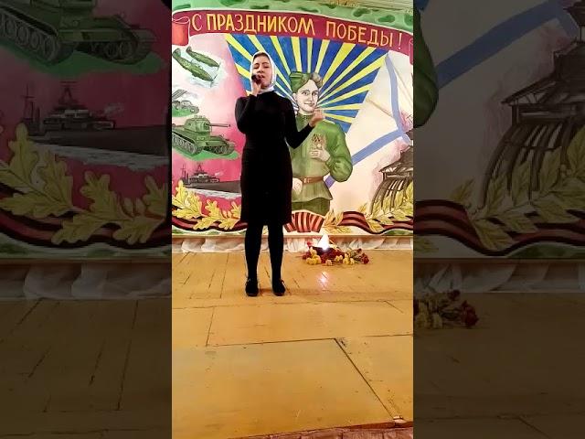 №30 Черкасова Настя. Песня