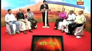 Prati-Paksha on Singur verdict in ABP Ananda