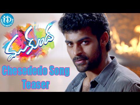 Varun Tej Mukunda Movie Songs - Chesededo Song Teaser | Pooja Hegde | Mickey J Mayer