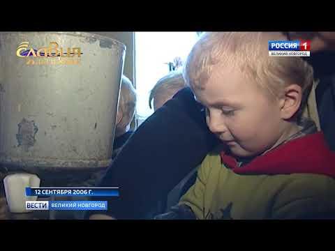 ГТРК СЛАВИЯ 25 2006 Детские сады Малой Вишеры 12 09 19