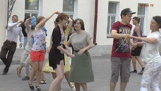 Бесплатное обучение танцам..  Череповец