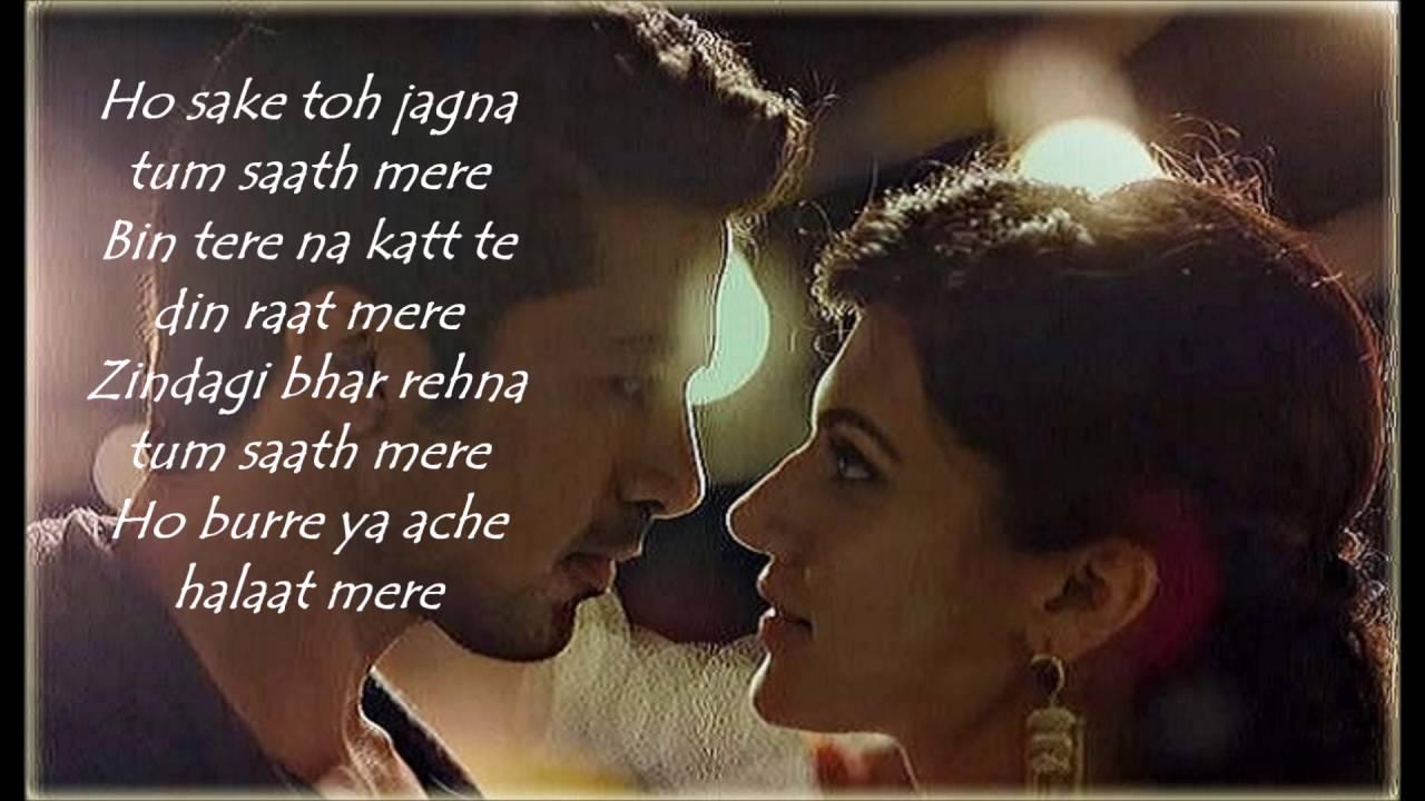 Tum ho toh lagta hai Lyrics Amaal Mallik ft. Shaan latest