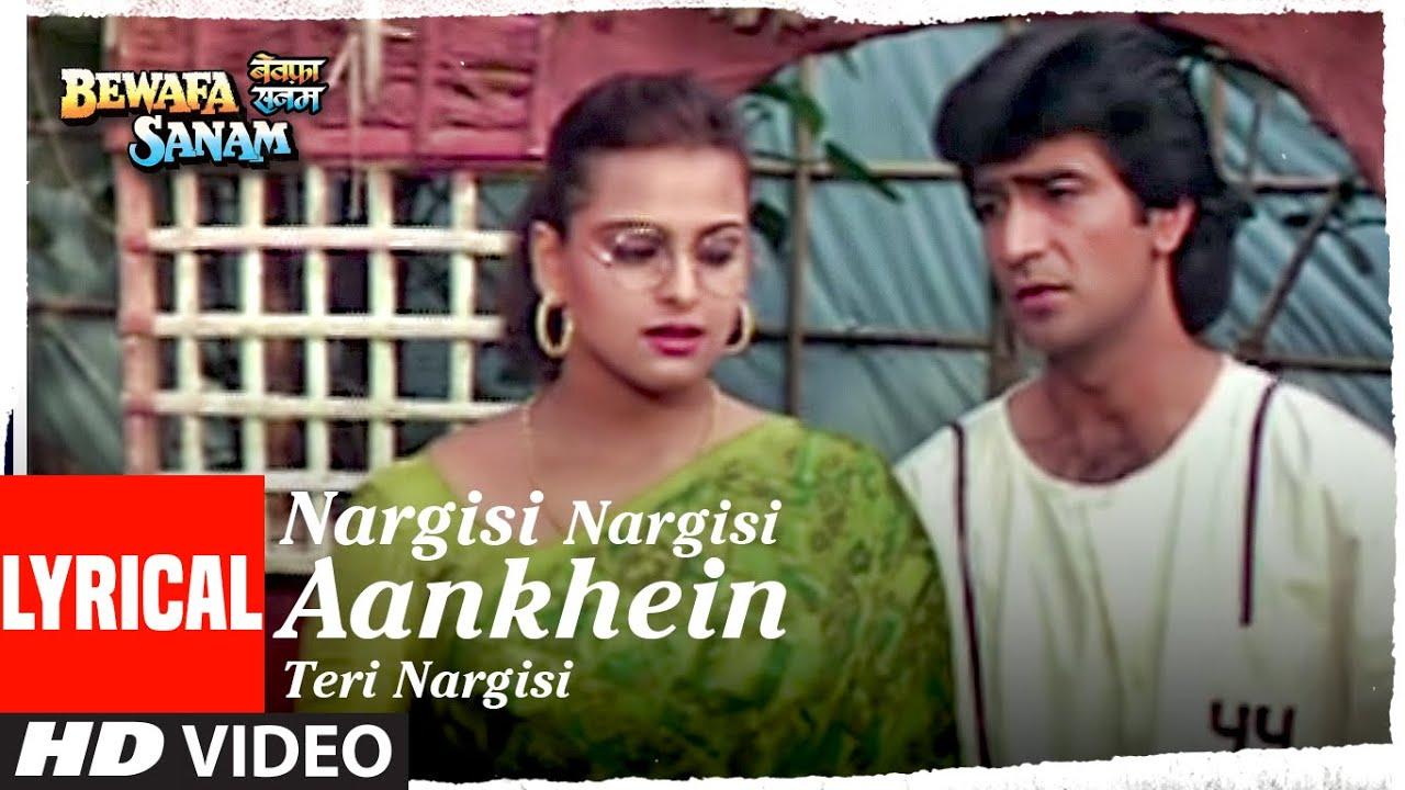 Nargisi Nargisi Aankhein Teri Nargisi Lyrical | Bewafa Sanam | Krishan Kumar | Jolly Mukherjee