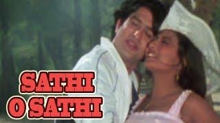 Sathi O Sathi 80's Romantic Songs , Suresh Wadkar, Dilraj Kaur , Be Aabroo