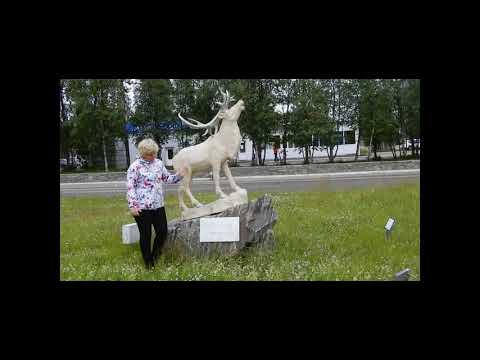 Татьяна Гильмитдинова. Оленегорск