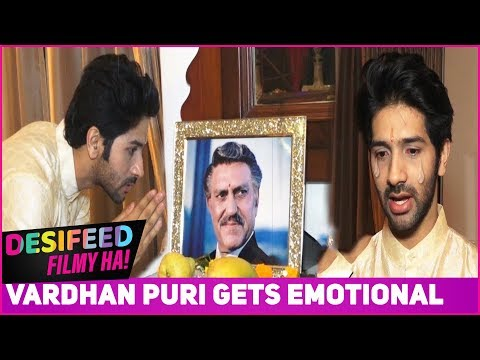 Vardhan Puri Remembers Grandpa Late Amrish Puri On His Birth Anniversary, Gets Emotional Mp3