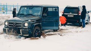 видео: Поспорил MERCEDES G63 AMG c TOYOTA PRADO и  AUDI Q8 , AUDI Q7 , VW Touareg. ENG SUB