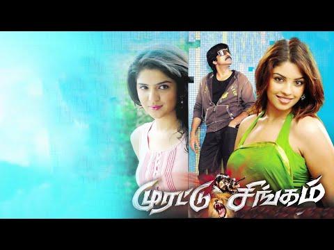 Ravi Teja New Tamil Movie 2016 | Tamil Action Movie | Prakash Raj | Richa Gangopadhyay | Upload 2017 thumbnail