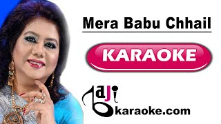 Mera babu chel chabila -  Karaoke - Version 2 - Runa Laila - by Baji Karaoke