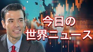 国際ニュース6/23、ビットコイン急騰、日本PMIデータ発表、バイデン政権接種目標達成できず、パウエル議長ハト的演説、ボラティリティの終わりなのか?