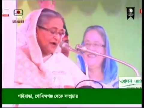 Prime Minister Sheikh Hasina speaks in Gobindaganj Gaibandha