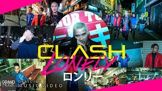 lonely-clash-ロンリー-official-mv