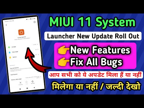 MIUI 11 System Launcher Stable Update | MIUI 11 System Launcher New Update Roll Out Start