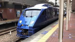 鹿児島本線883系特急青いソニック