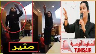 فيديو عجيب للمهندسة ألفة الحام…