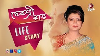 Debasree Roy life strory
