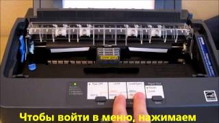 русификация принтера Epson LX-350
