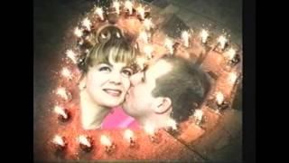 Андрей и Наташа-10 лет вместе
