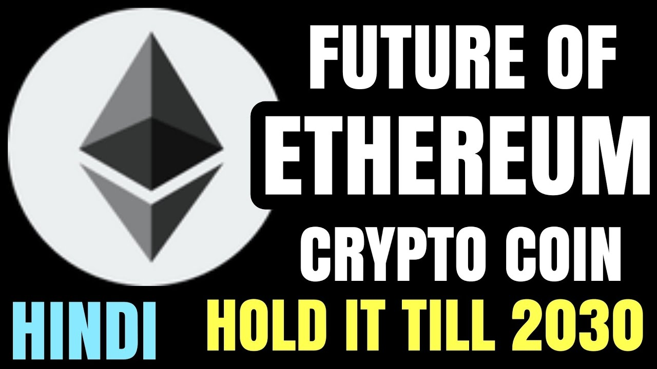 ETHEREUM (ETH) COIN PRICE PREDICTION | 2018 - 2020 Hindi