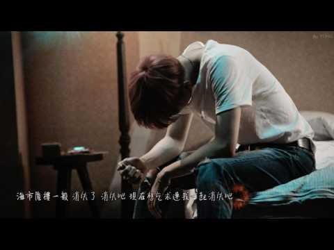 [中字] So Far Away - Suga, Jin & JungKook (BTS)