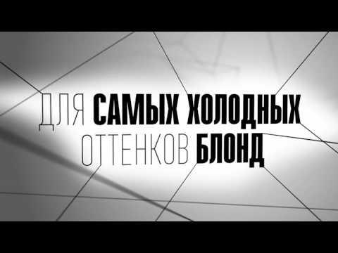 Промокоды Фармакосметика