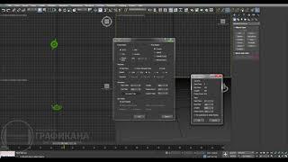 """Курс """"Основы анимации в 3ds Max"""". Занятие 1 (Общие сведения)"""