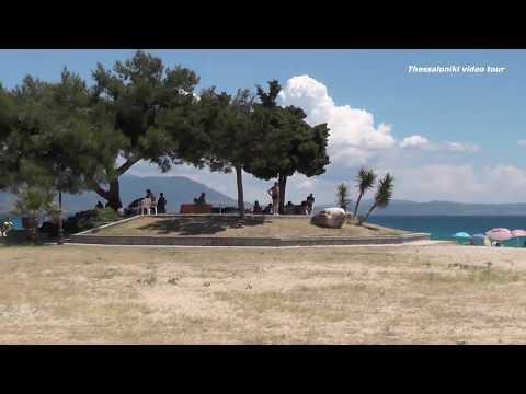 Asprovalta -  Ασπροβάλτα / Thessaloniki