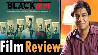 Blackmail movie Review by Saahil Chandel | Irrfan Khan | Kriti Kulhari