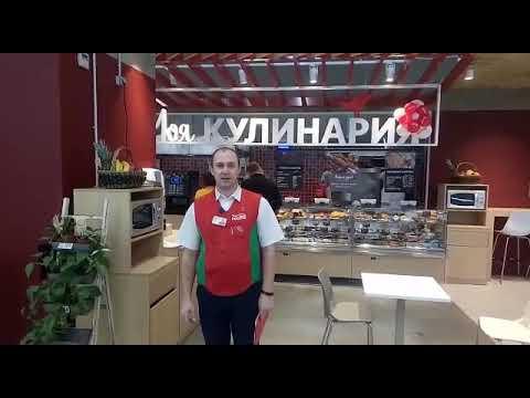 Собственное производство в АШАН ТЦ ПАССАЖ Балашовский (г.Балашов)