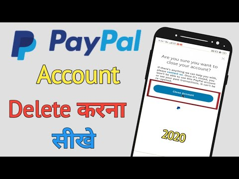 How To Delete Paypal Account Permanently