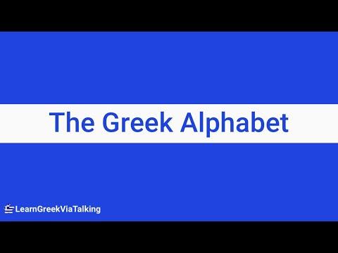 Read Greek in 10 mins