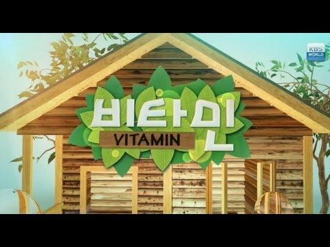 Vitamin   비타민 - Tooth Health (2013.07.14)