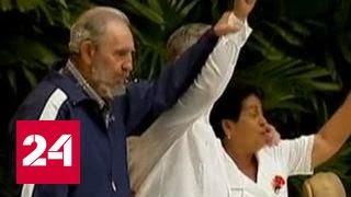 Николай Рыжков: Кастро был неординарным человеком, непохожим на советских руководителей