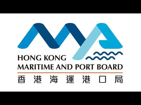 Hong Kong Maritime and Port Board (HKMPB) corporate video - English