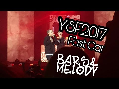 Bars and Melody - Fast Car ~/ YOUNG STARS FESTIVAL 2017