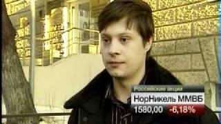 Платное обучение в российских вузах Вести 2009 01 15 19 49 49